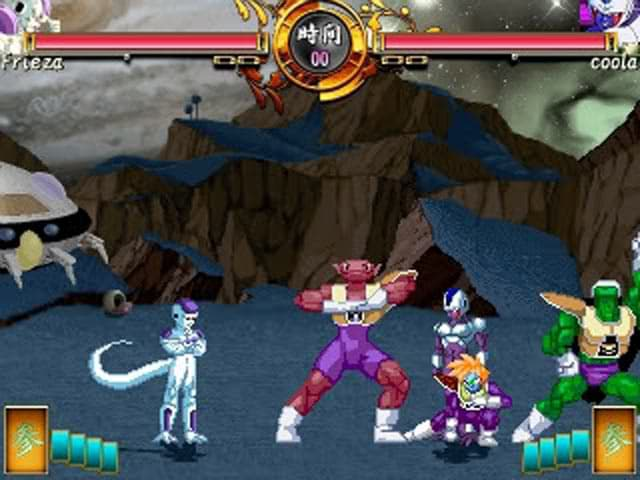 Dragon Ball Z Screenshot 1