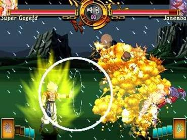 Dragon ball z free download gametop dragon ball z free game voltagebd Gallery
